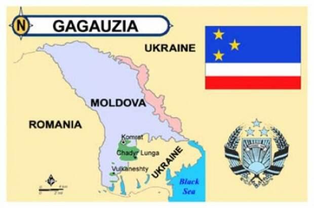Гагаузы - оплот русскости в Молдавии