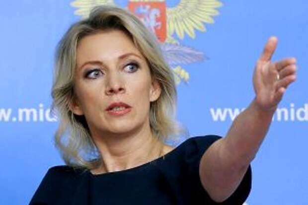 Захарова назвала виновника разрыва отношений России и ЕС