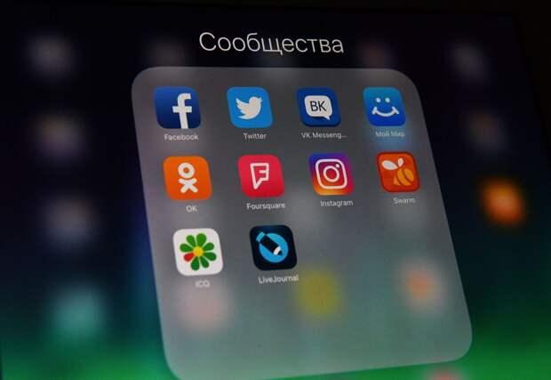 Неприкосновенность частной жизни и суверенитет личности в социальных сетях