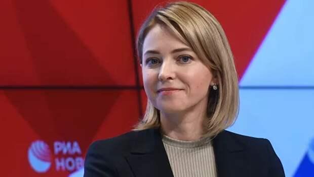 Наталья Поклонская опровергла информацию об участии в выборах главы Севастополя