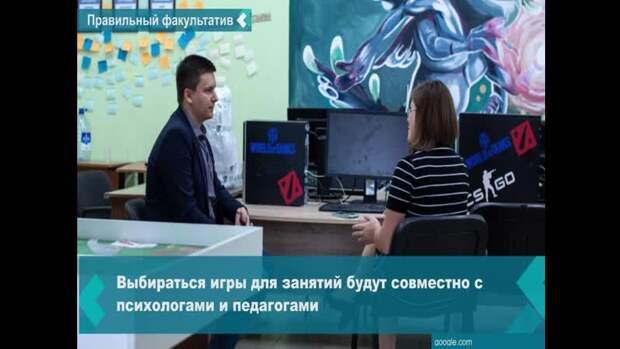 Минпросвет готовит новых росляковых и галявиевых: ведомство включило киберспорт в систему школьного образования