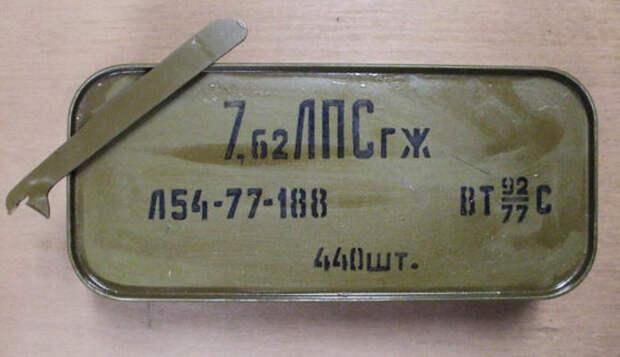В армии консервируют и боеприпасы, во избежание порчи