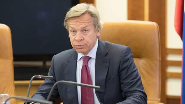 Пушков посоветовал Госдепу США сделать паузу в санкциях против РФ