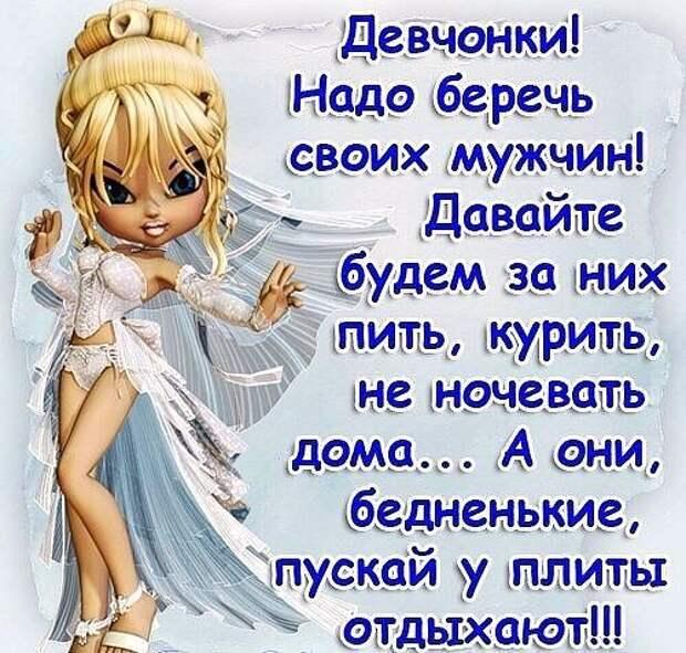 Пацан, а ты вообще откуда? — Я из Москвы...