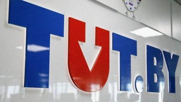 TUT.BY сообщил о задержании более 12 сотрудников