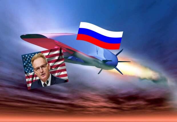 США требуют от России передать гиперзвуковые ракеты под контроль мирового сообщества
