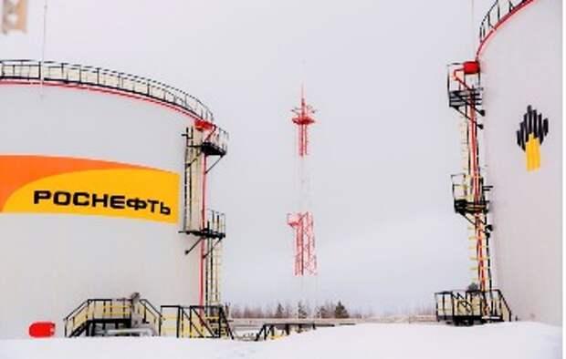 """Извлекаемые запасы """"Роснефти"""" на Приобском месторождении выросли на 41,6 млн тонн"""