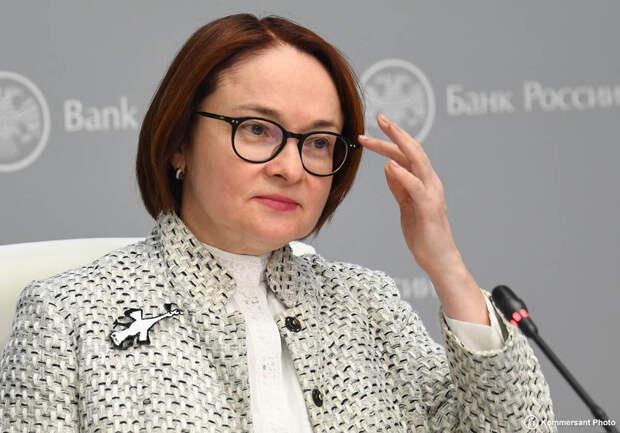 Назло Мишустину. Центробанк продал крупный пакет акций госбанка ВТБ в Лондон