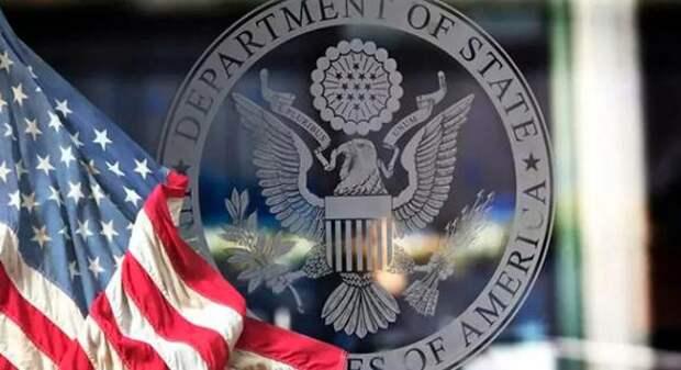Госдеп США вновь разместил предвоенное предупреждение по Армении, как это  он делал пред началом войны в Карабахе