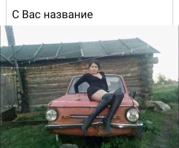 Глядя на фотографии в социальных сетях, складывается впечатление, что мужчина любит свой дом...