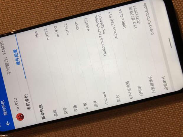 Meizu Note 9 Lite на чипсете Snapdragon 660 появился в бенчмарке и на фото
