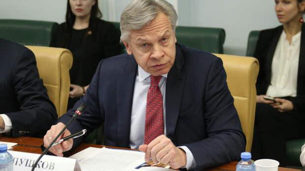 Сенатор Пушков жестко «поставил на место» президента Зеленского