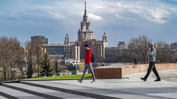 В Гидрометцентре рассказали о погоде в Москве на 16 мая