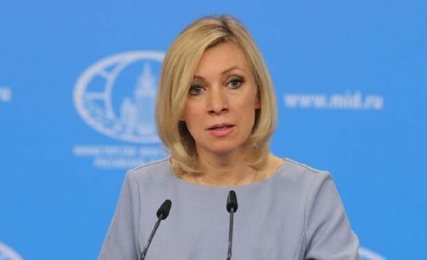 Захарова оценила заявление главы Минюста Украины о неминуемом поражении России в ЕСПЧ