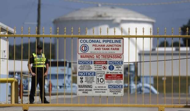 Сегодня объявят овозобновлении работы трубопровода Colonial Pipeline