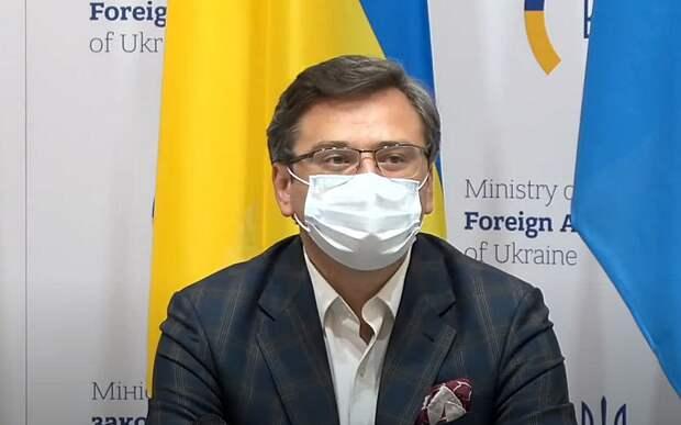 Глава МИД Украины назвал Россию виновницей «политической пандемии»
