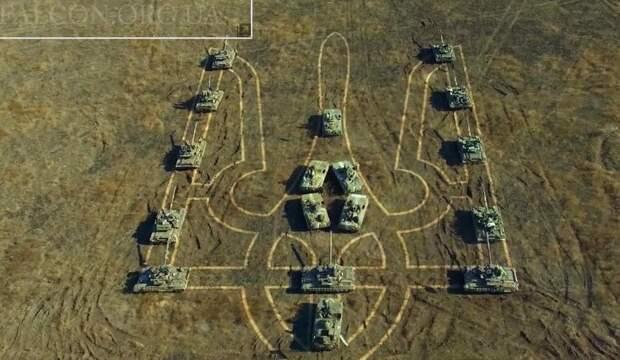 В Британии украинский «тризуб» приравняли к символам террористов
