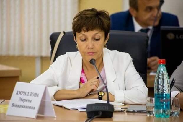 Комиссия заксобрания предложила лишить мандата депутата Кириллову