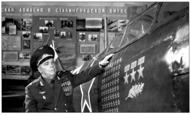 Кожедуб. Художник неба, сделанный в СССР