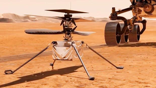 Вертолёт NASA Ingenuity совершил полёт над Марсом