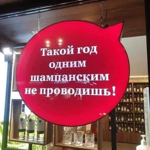 Шутки пользователей социальных сетей про алкоголь