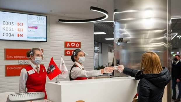Регистрация брака стала доступна в МФЦ на Ленинградском шоссе
