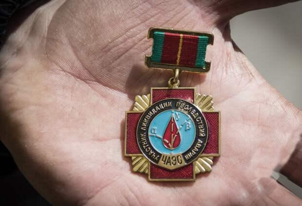 Выплаты родственникам ликвидаторов аварии на Чернобыльской АЭС: кто может получить