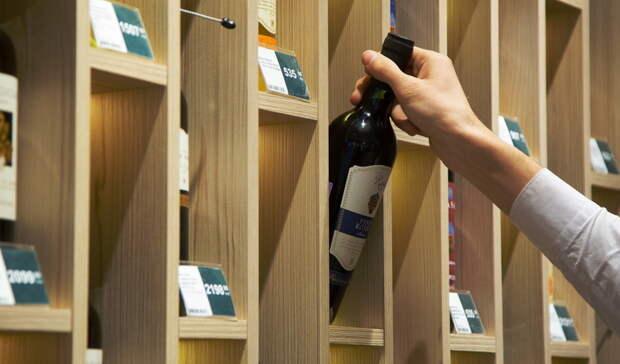 ВБелгородской области 21мая запретят продажу алкоголя
