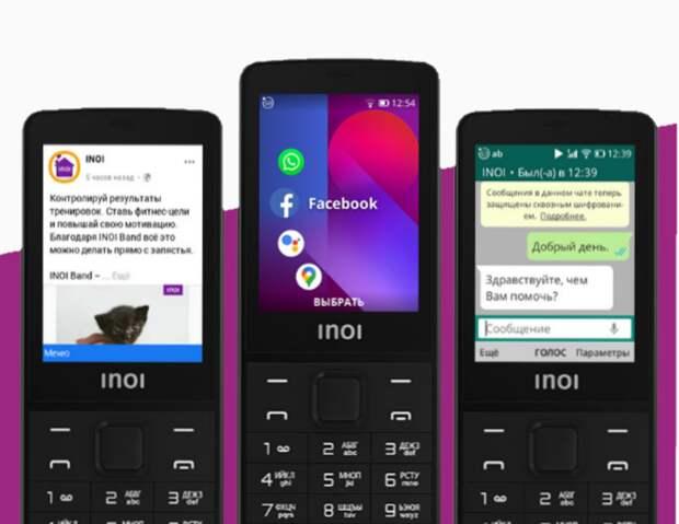 Кнопочный телефон с функциями смартфона: возможно ли?