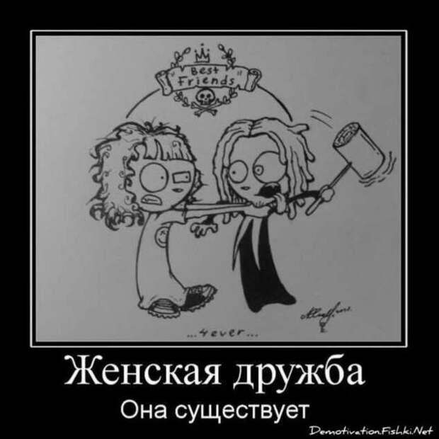 Прикольные демотиваторы с надписями. Подборка chert-poberi-dem-chert-poberi-dem-01590603092020-14 картинка chert-poberi-dem-01590603092020-14