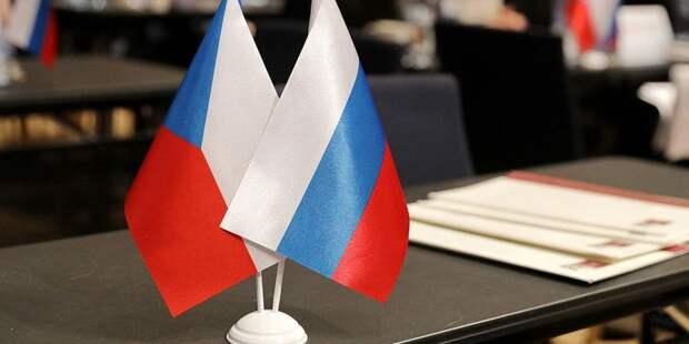 В России останутся пять чешских дипломатов