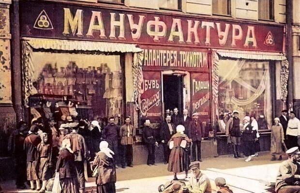 Несколько штрихов к экономической истории советского государства