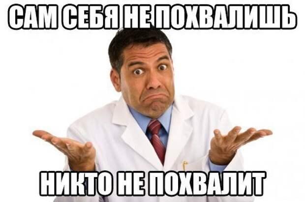 Главврач благовещенской больницы выписал себе премию в полмиллиона рублей день мвд, мвд, новость, полиция
