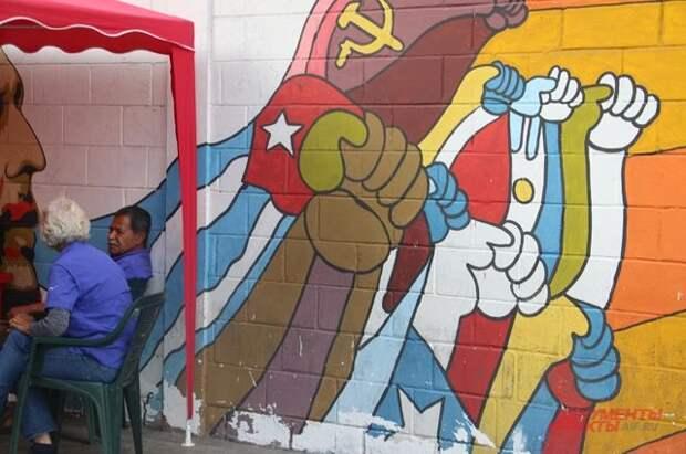 В Венесуэле устроили флэшмоб в честь Дня Победы