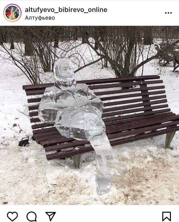 Фото дня: человек изо льда в Алтуфьеве