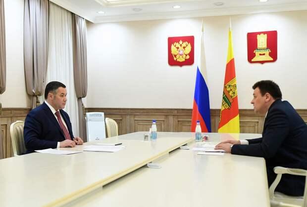 Губернатор обсудил с главой Рамешковского района развитие коммунальной инфраструктуры территории