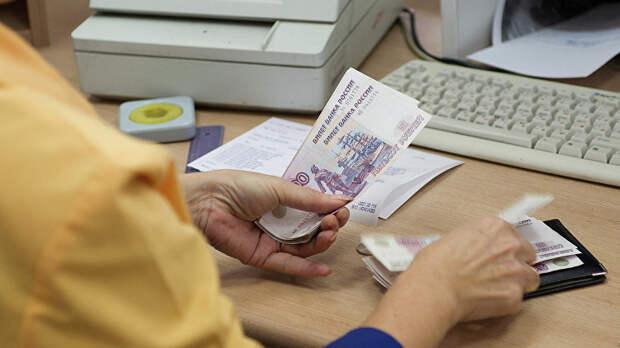 Новые правила начисления пенсии инвалидам и другим категориям граждан