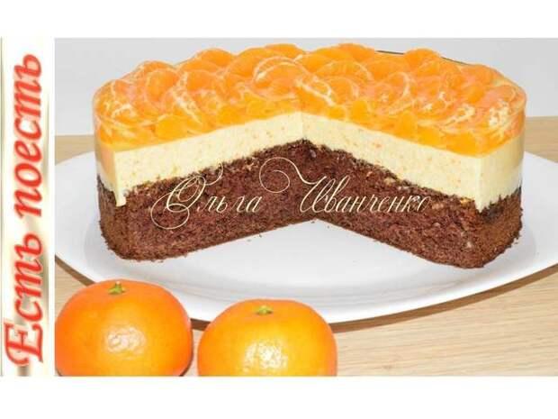 Фото к рецепту: Новогодний десерт с мандариновым суфле.