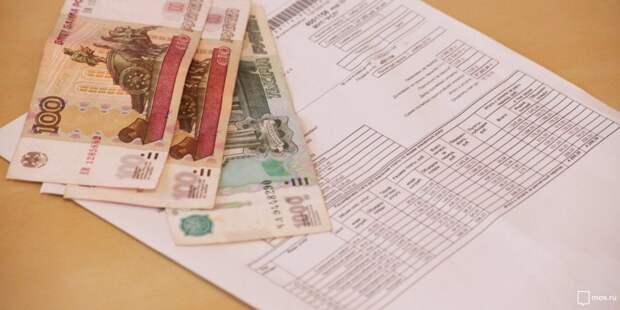 Неплательщики из Марьиной рощи задолжали за услуги ЖКУ более 95 млн рублей