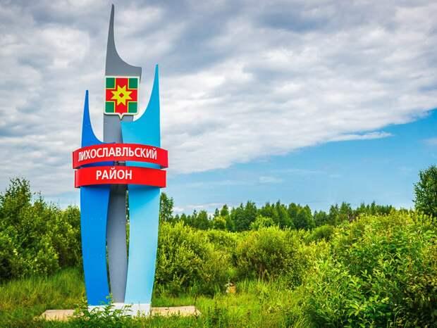 Лихославлю подарили новую спортивную площадку в честь дня района