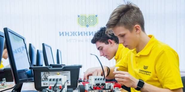 Профессии инженера обучат школьников в «Инжинириуме» на Нарвской