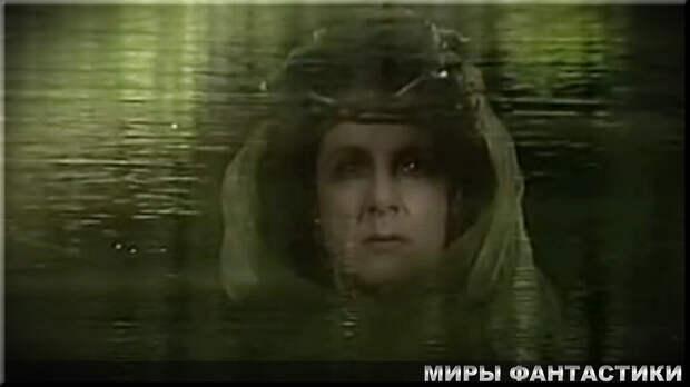 Хоббит 1993. Галадриэль