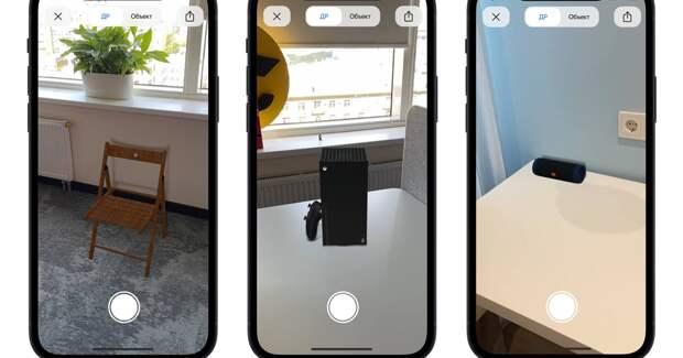 «Яндекс.Маркете» встроит товары в интерьер через 3D и AR-режим