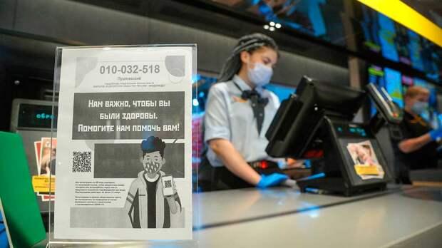 """""""Бесковидный"""" режим: для чего нужны QR-коды в Москве и куда без них не пустят"""