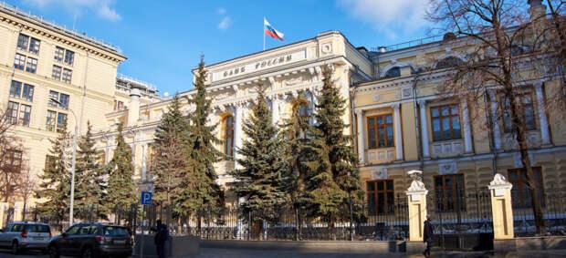 Набиуллина предложила ограничить налоговые вычеты по инвестсчетам российскими ценными бумагами