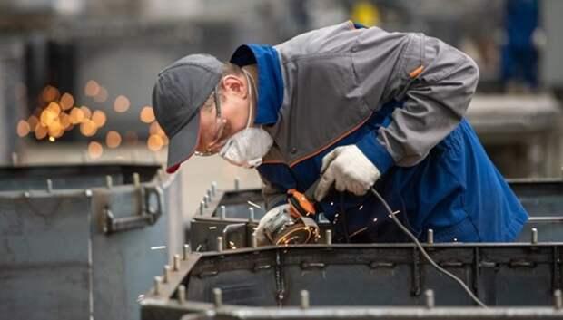 Воробьев рассказал, при каких условиях возобновят работу производства в Подмосковье