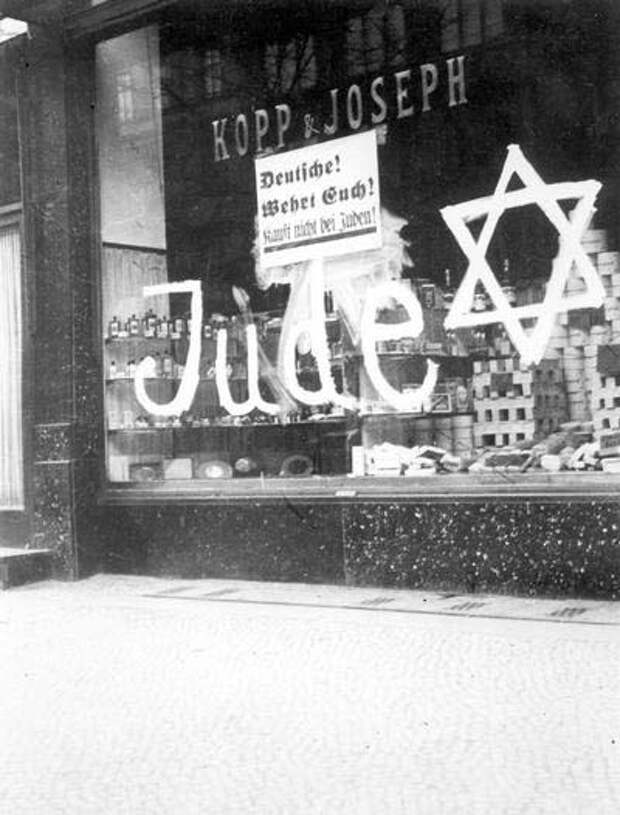 Boycot_Jews_april_1_1933