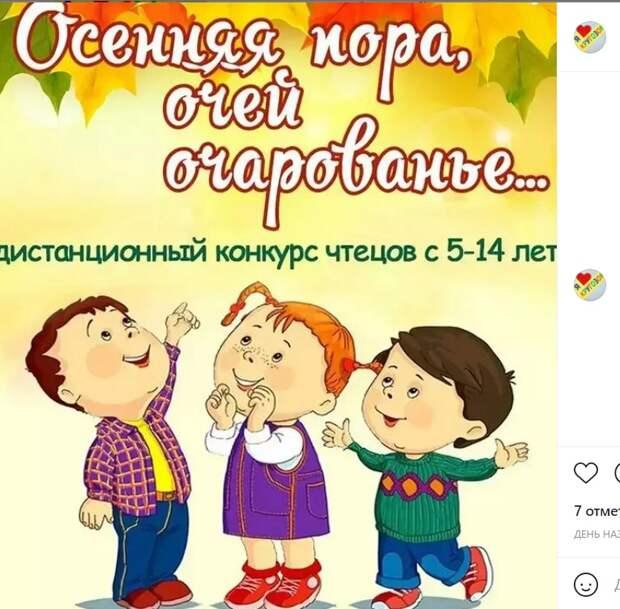 Конкурс чтецов пройдёт на улице Ивана Сусанина