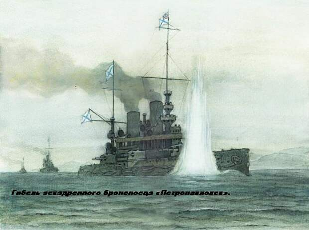 Судьба адмирала