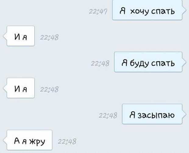 1453898288_kommenty-29